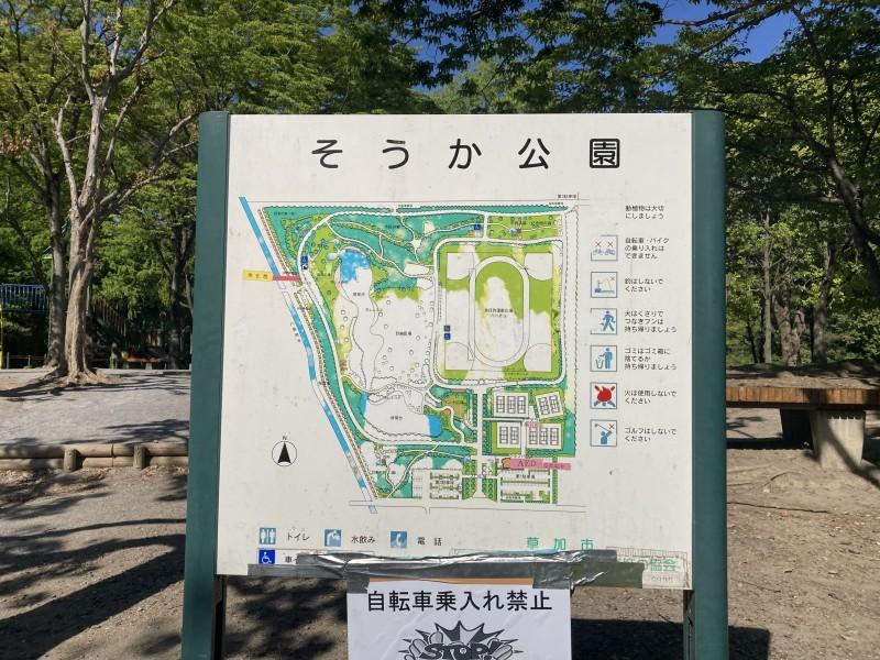 日東マンションサンシャイン谷塚(区分所有建物1部屋)